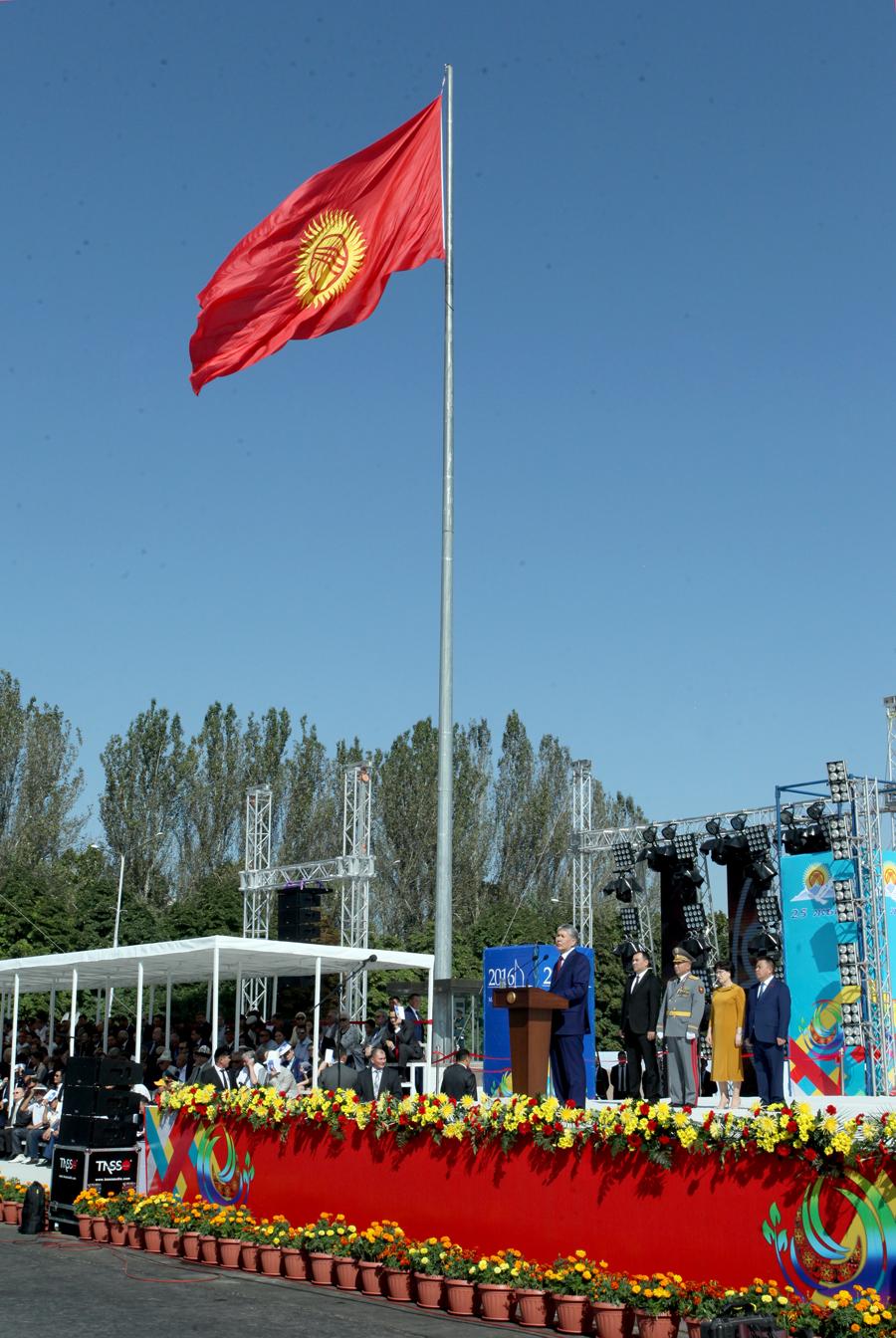 Поздравления с независимостью кыргызстана 949